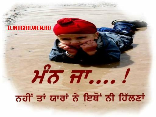 Punjabi text wallpapers - lovepreet xtgem com
